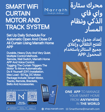 Load image into Gallery viewer, Marrath Smart Wifi Window Curtain Motor and Track System