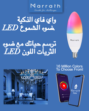 Load image into Gallery viewer, Marrath Smart Wi-Fi 16 Million Color RGBW E14 candle chandelier light use with Marrath Home APP