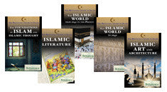 The Britannica Guide to Islam Series (NEW!)
