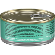 Load image into Gallery viewer, Natural Balance L.I.D. Limited Ingredient Diets Chicken & Green Pea Canned Cat Food