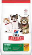Load image into Gallery viewer, Hill's Science Diet Kitten Chicken Recipe Dry Cat Food