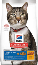Load image into Gallery viewer, Hill's Science Diet Oral Care Adult Chicken Recipe Dry Cat Food