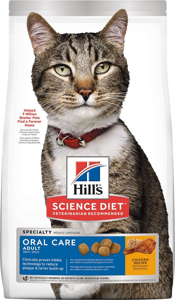 Hill's Science Diet Oral Care Adult Chicken Recipe Dry Cat Food