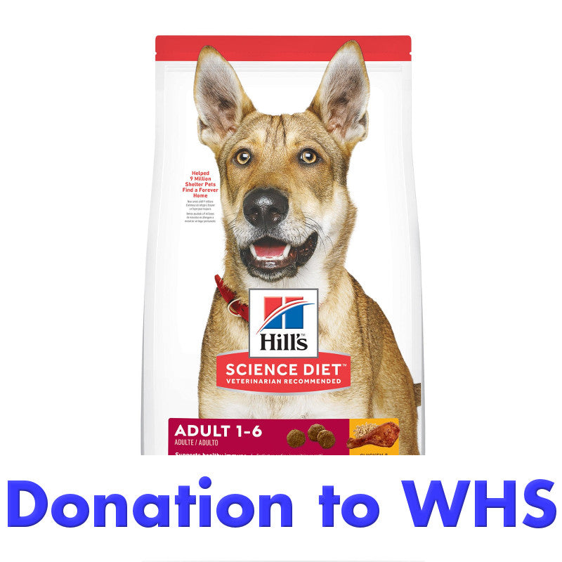 DONATE a Bag of Dog Food to a Family in Need!