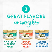 Load image into Gallery viewer, Fancy Feast Classic Seafood Feast Variety Pack Canned Cat Food