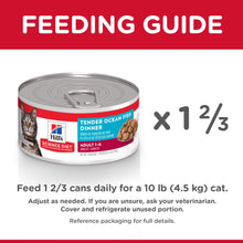 Load image into Gallery viewer, Hill's Science Diet Adult Tender Ocean Fish Dinner Canned Cat Food