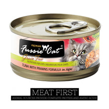 Load image into Gallery viewer, Fussie Cat Premium Tuna with Prawns Formula in Aspic Canned Food