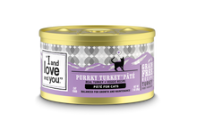 Load image into Gallery viewer, I and Love and You Grain Free Purrky Turkey Recipe Canned Cat Food
