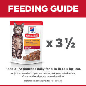 Hill's Science Diet Chicken & Spinach Casserole Adult Wet Cat Food