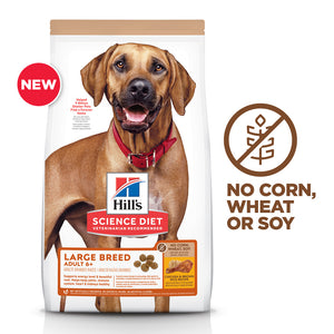 Hill's Science Diet Senior 6+ No Corn, Wheat, Soy Chicken Large Breed Adult Dry Dog Food