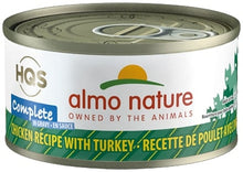 Load image into Gallery viewer, Almo Nature HQS Complete Cat Grain Free Chicken with Turkey Canned Cat Food