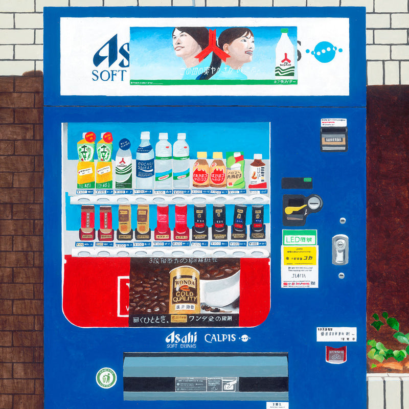 Japanese Vending Machine No. 2