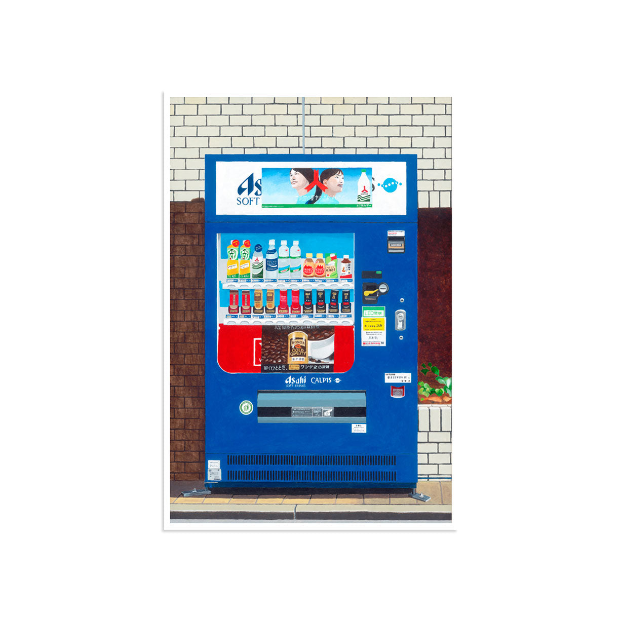 Japanese Vending Machine No. 2 by Horace Panter | Print | Poster Child Prints
