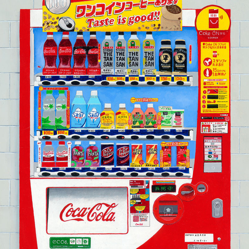 Japanese Vending Machine No. 4 by Horace Panter-Print-Poster Child Prints