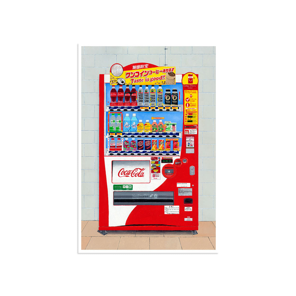 Japanese Vending Machine No. 4 by Horace Panter | Print | Poster Child Prints
