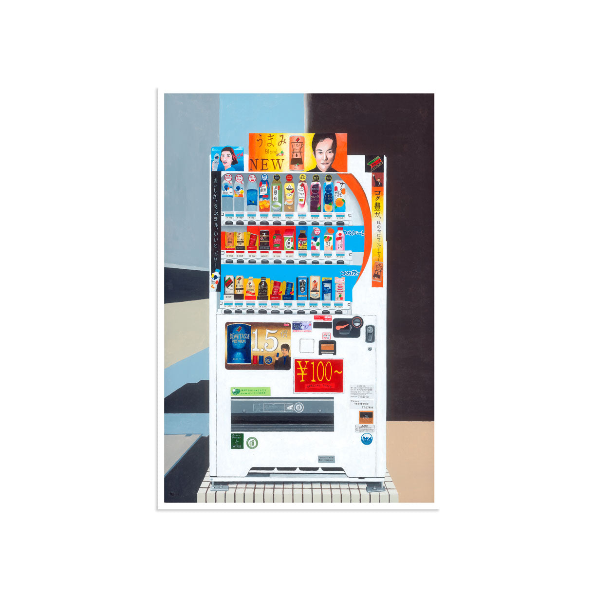 Japanese Vending Machine No. 8 by Horace Panter | Print | Poster Child Prints