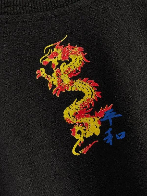 Dragon And Chinese Characters Print Sweatshirt
