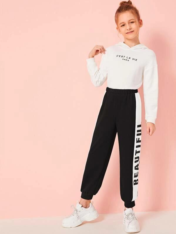 Girls Colorblock Letter Graphic Sweatpants