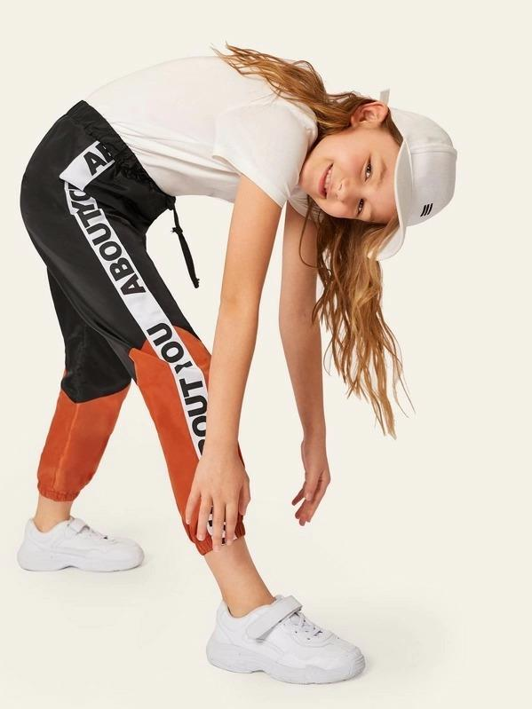 Girls Letter Tape Side Colorblock Pants