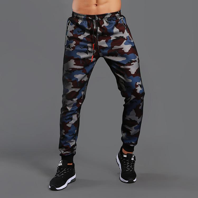 Mens Boutique Pencil Camouflage Military Loose Comfortable Cargo Pants