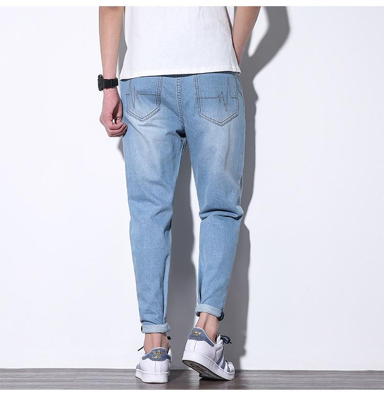 Hot Fashion Men Hip Hop Style Harem Ripped Jeans