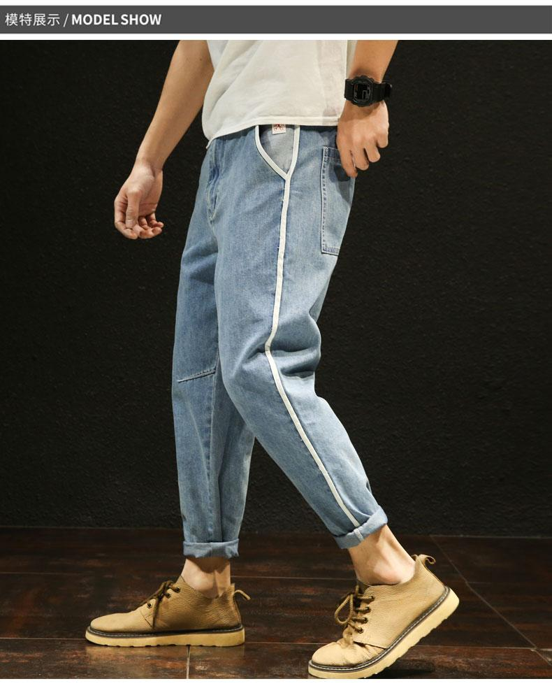 Men`Stylish Retro Patch Loose Side Striped Stripe Jeans