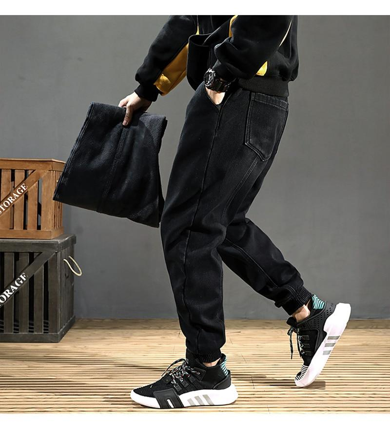 Fashion Men Loose Fit Thick Fleece Patch Design Streetwear Jogger Jeans