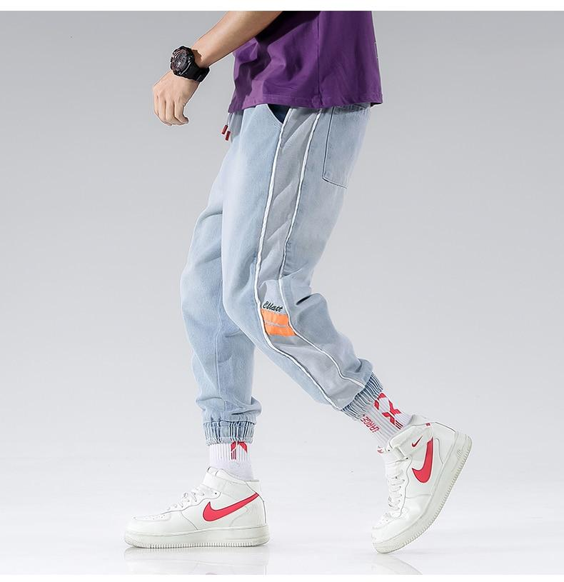 Hot fashion design men skinny jeans with side stripes