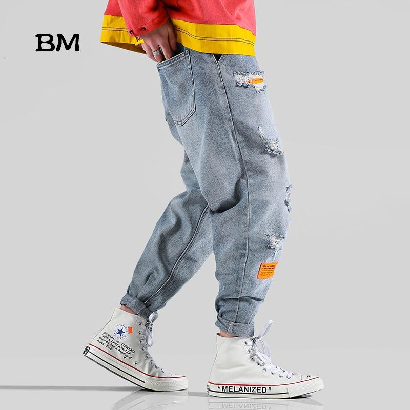 Men Jogger Jeans Fashion Streetwear Hip Hop Ripped Patch Jeans