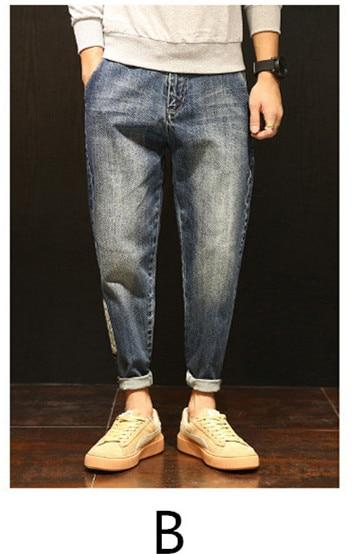 Hot Fashion Brand Men Unique Hip Hop Harem Jeans