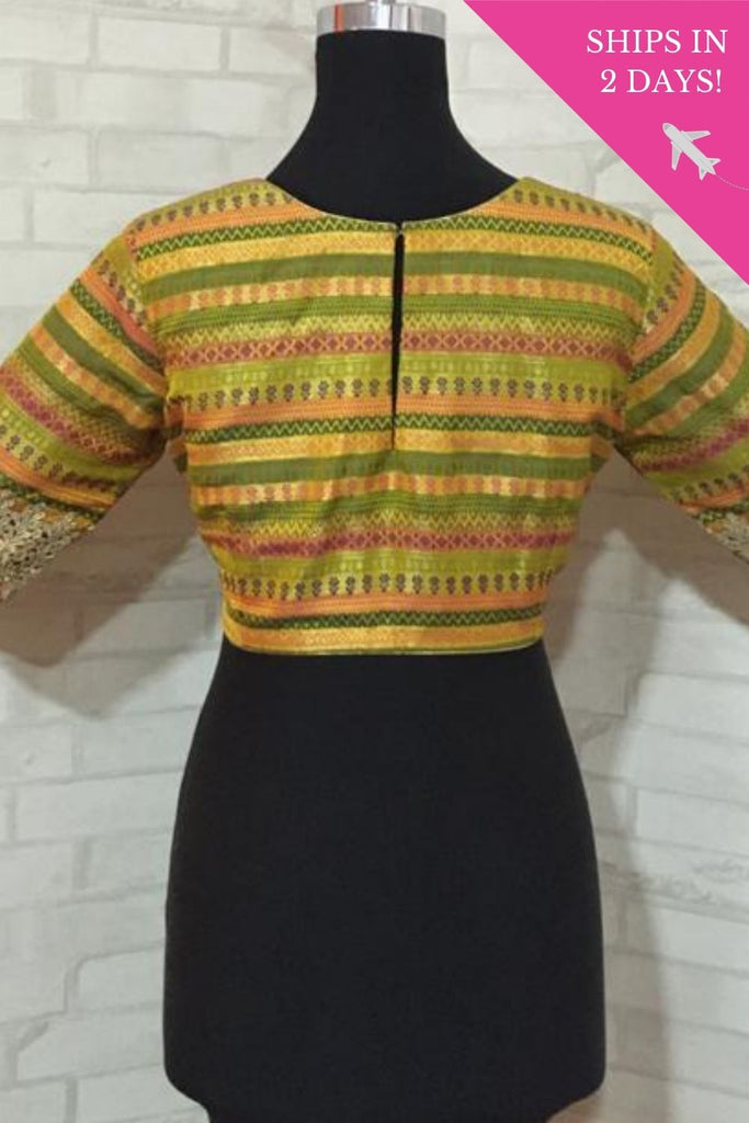 Mustard and multicolour brocade U neck blouse with lace detailing: Size-42 - House of Blouse