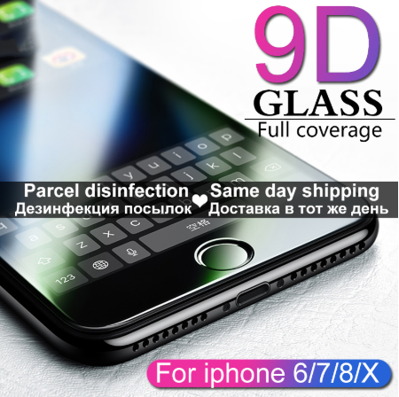 9D Protective Glass Screen For iPhone 6/7/8/X/11/SE