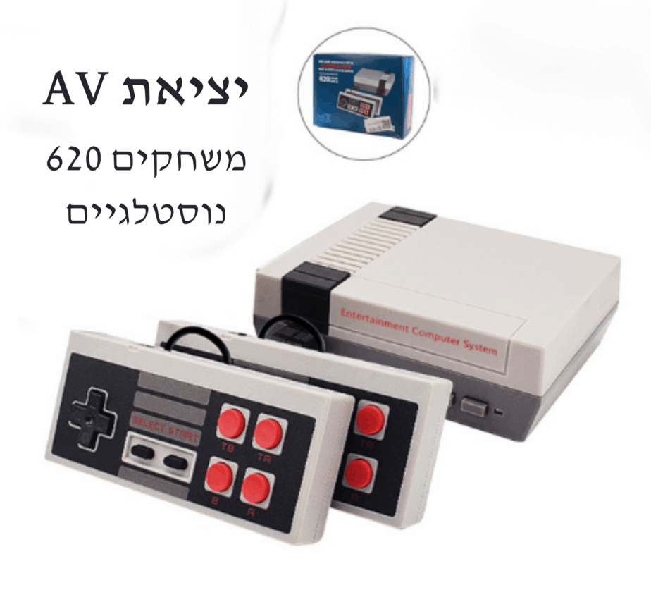Retro Gaming Console With 620 Nostalgic Games
