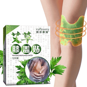 Miracle stickers for knees to relieve pain and inflammation - EbazoneShop