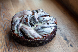 FRIDAY SPECIAL - Chocolate Babka