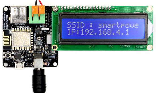 Odroid Smart Power 2