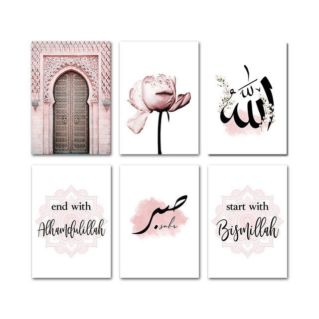 Allah Islamic Wall Art Canvas Posters