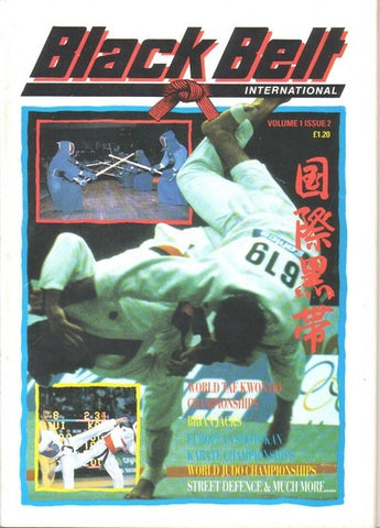 Black Belt International  Vol 1 Issue 2