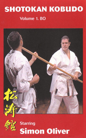 Shotokan Kobudo Volume 1 BO DVD