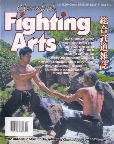 CLASSICAL FIGHTING ARTS Issue 10 2006
