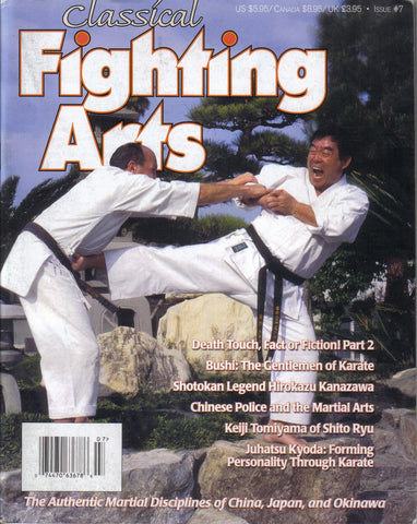 CLASSICAL FIGHTING ARTS Issue 7 2005
