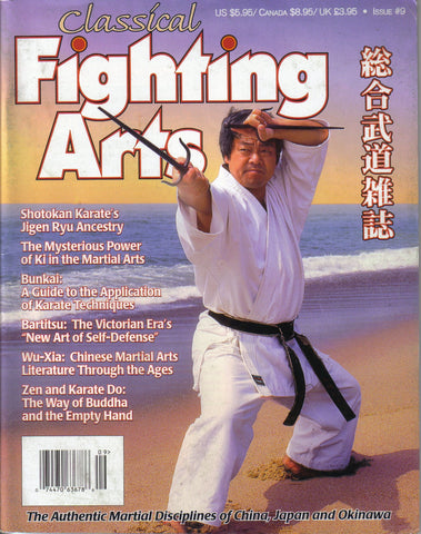 CLASSICAL FIGHTING ARTS Issue 9 2006