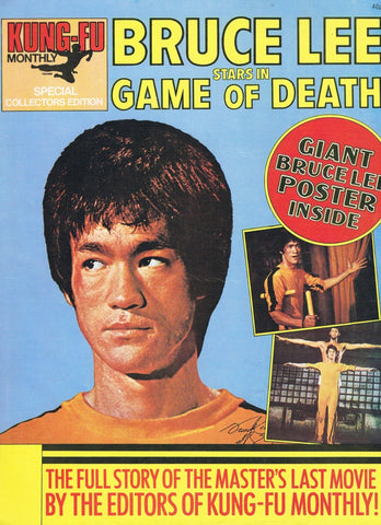 Kung Fu Monthly Game of Death