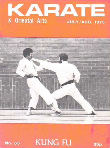 KARATE & ORIENTAL ARTS July - August 1975 No.55