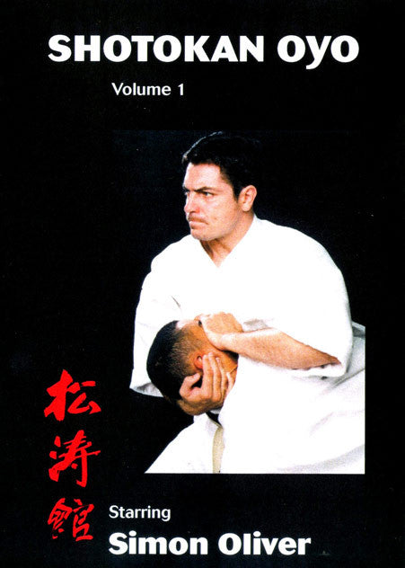 Shotokan Oyo 6 Volume Set DVD