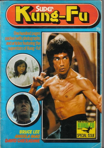 Bruce Lee Super Kung Fu Magazine