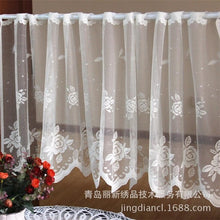 Load image into Gallery viewer, 150x50cm Pure White Mordern Kitchen Curtain