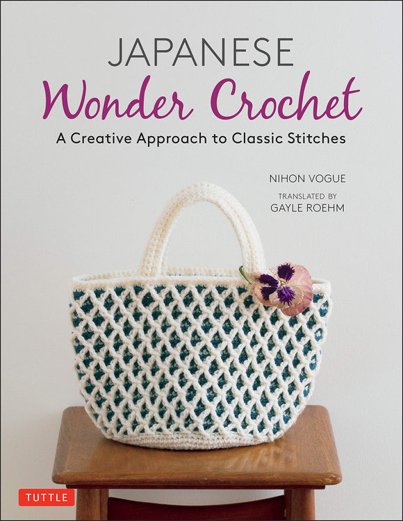 Japanese Wonder Crochet: A Creative Approach to Classic Stitches - Nihon Vogue