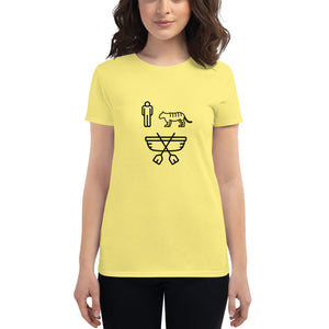 Tiger Boat Women's T-Shirt