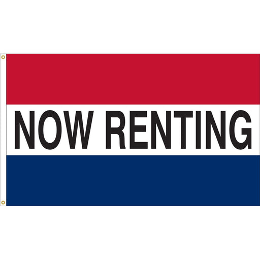 Now Renting Advertising Message Flag